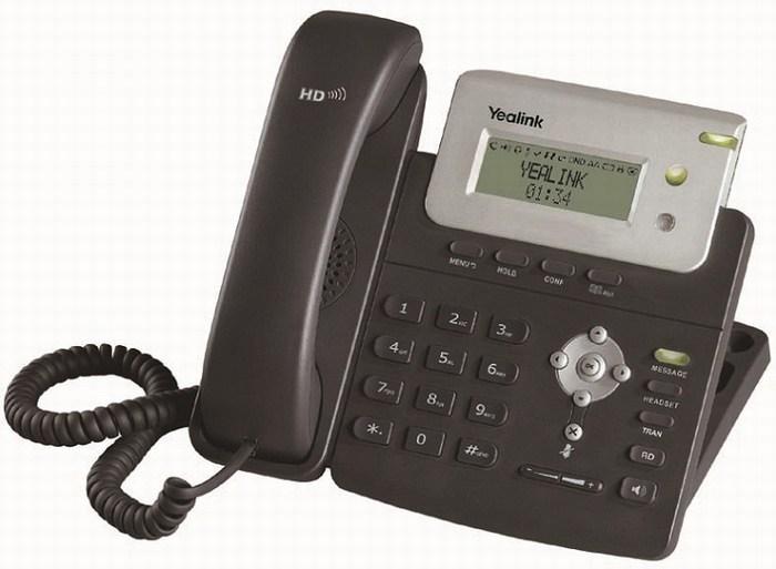 IP-Phone-Yealink-sip-t20p.jpg