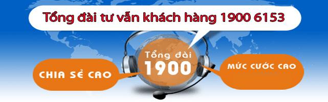 Tong-dai-tu-van-1900.jpg